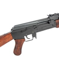 Reproduction Fusil AK-47